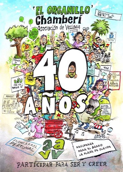 Cartel El Organillo 40 aniversario
